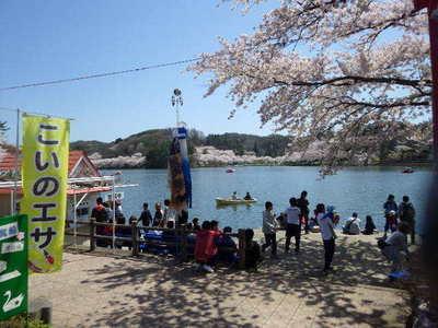 4月24日ボート.JPG
